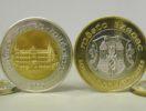 pamětní mince